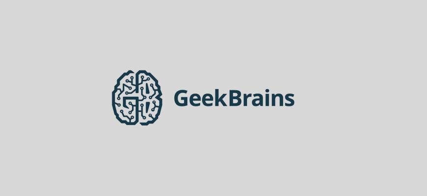GeekBrains отзыв о курсах от ученика