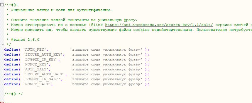 wp install