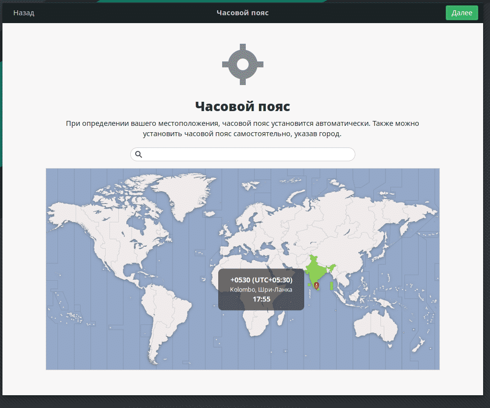 Установка Manjaro Linux