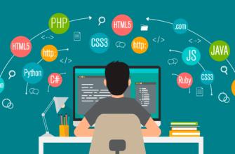 Какой язык программирования лучше