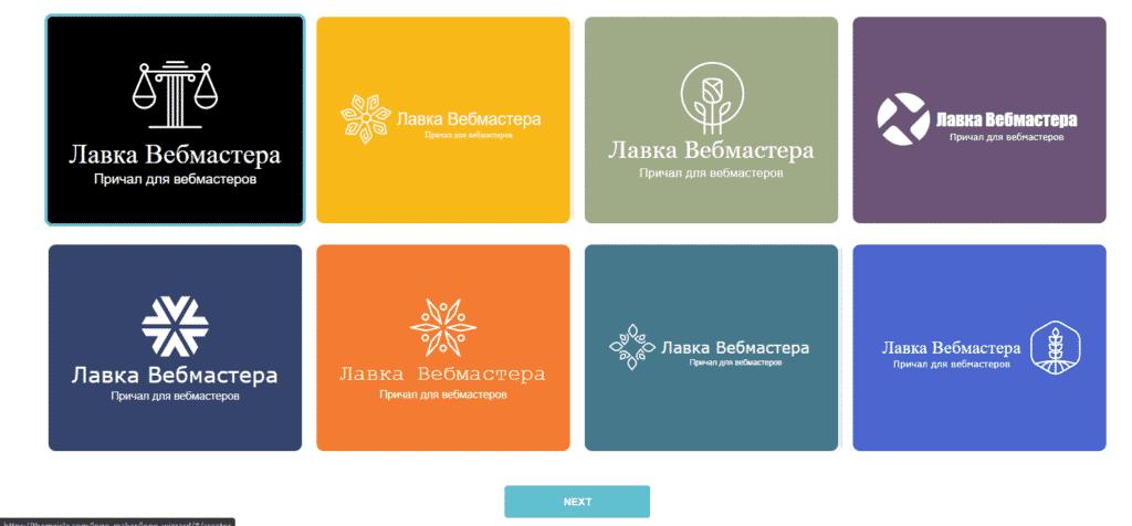 ТОП-5 бесплатных сайтов для создания логотипа