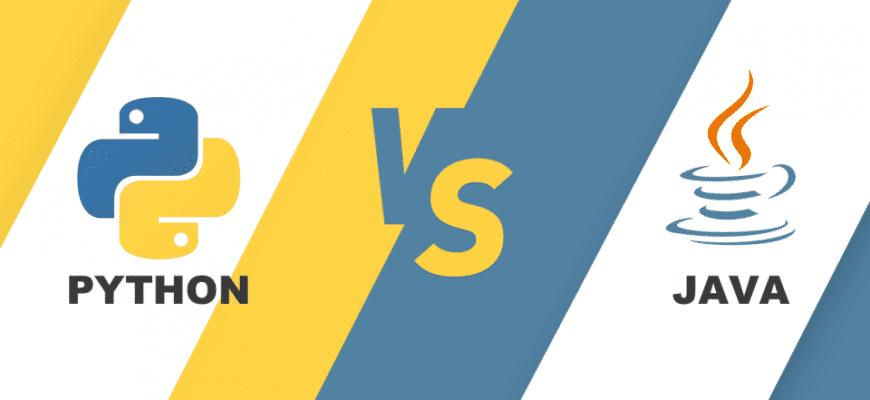 Java или Python?