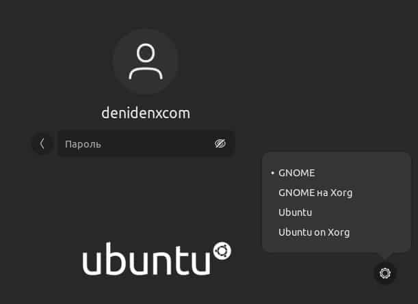 Ubuntu 21.04 ЧТО НОВОГО?