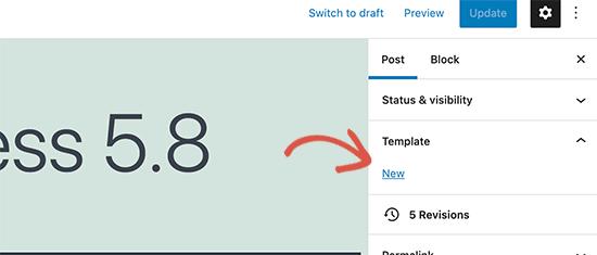 WordPress 5.8 Редактор шаблонов